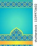 moroccan tiles background.... | Shutterstock .eps vector #1109973602