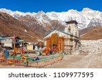 kedarnath temple is a hindu...   Shutterstock . vector #1109977595