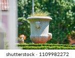 botanical garden of se ana ... | Shutterstock . vector #1109982272