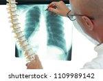specialist  with model of sine... | Shutterstock . vector #1109989142