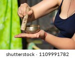 singing bowl with buddhist... | Shutterstock . vector #1109991782