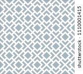 seamless geometric art deco...   Shutterstock .eps vector #1110001415