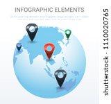vector world map illustration... | Shutterstock .eps vector #1110020765