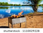 closeup metal brazier with fire ... | Shutterstock . vector #1110029228