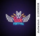 rock festival neon signboard.... | Shutterstock .eps vector #1110030338