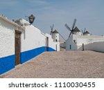 Don Quixote Windmills In Campo...