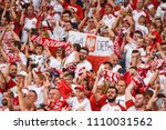 poznan  poland   june 8  2018 ... | Shutterstock . vector #1110031562