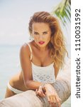 summer fashion portrait of... | Shutterstock . vector #1110031592