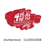 happy independence day design.... | Shutterstock .eps vector #1110031838