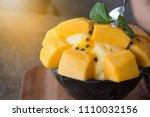 refreshing mango ice cream and... | Shutterstock . vector #1110032156