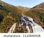 photo of rapid stunning... | Shutterstock . vector #1110040538