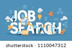 job search concept illustration.... | Shutterstock .eps vector #1110047312