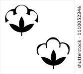 cotton flower icon  cotton ball ... | Shutterstock .eps vector #1110052346