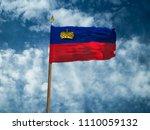 liechtenstein flag silk waving...   Shutterstock . vector #1110059132