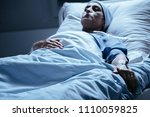 sick woman with catheter lying... | Shutterstock . vector #1110059825