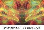 digitally generated image... | Shutterstock . vector #1110062726