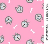 adorable happy siberian husky...   Shutterstock .eps vector #1110071738