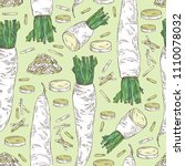 seamless pattern with daikon ... | Shutterstock .eps vector #1110078032