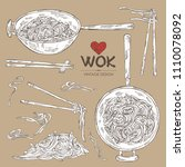 collection of wok  chinese... | Shutterstock .eps vector #1110078092
