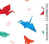 origami bird background.... | Shutterstock .eps vector #1110086762