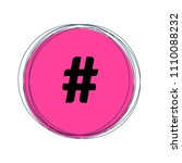hashtag vector icon | Shutterstock .eps vector #1110088232
