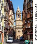 Small photo of Pamplona, Navarre, Spain - September 4, 2014: Bell tower of the Cathedral of Royal Saint Mary at the end of Calle Curia