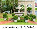 beautiful fountain exterior... | Shutterstock . vector #1110106466