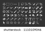 vector photo manipulation tool... | Shutterstock .eps vector #1110109046