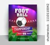 football championship template... | Shutterstock .eps vector #1110110042