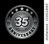 35 years anniversary....   Shutterstock .eps vector #1110123065