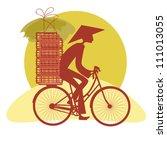 silhouette vietnamese who...   Shutterstock .eps vector #111013055