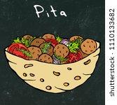 black board background. falafel ... | Shutterstock .eps vector #1110133682