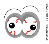 cartoon scene with eyes on... | Shutterstock . vector #1110144986