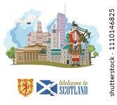 scotland travel vector in...   Shutterstock .eps vector #1110146825