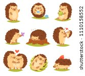 hedgehog vector cartoon prickly ... | Shutterstock .eps vector #1110158552