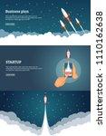 startup project banner concept... | Shutterstock . vector #1110162638