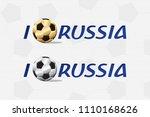 i love russia italic type cut... | Shutterstock .eps vector #1110168626