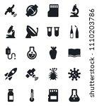 set of vector isolated black... | Shutterstock .eps vector #1110203786
