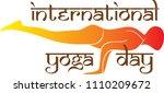 international yoga day poster... | Shutterstock .eps vector #1110209672