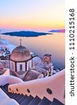 view of thira town at sundown ... | Shutterstock . vector #1110215168
