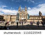 santiago de compostela  spain   ... | Shutterstock . vector #1110225545