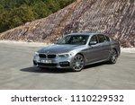 istanbul turkey   september 25...   Shutterstock . vector #1110229532