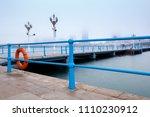 sea view of trestle bridge in... | Shutterstock . vector #1110230912