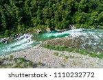 alpine river seen from above....   Shutterstock . vector #1110232772