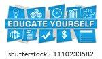 educate yourself text written...   Shutterstock . vector #1110233582