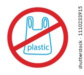 no plastic bags red sign.  | Shutterstock .eps vector #1110233915