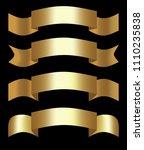 golden 3d ribbons  decorative... | Shutterstock .eps vector #1110235838