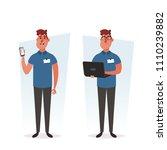 funny cartoon character. repair ... | Shutterstock .eps vector #1110239882