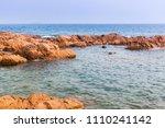 the rocky landscape of qingdao... | Shutterstock . vector #1110241142