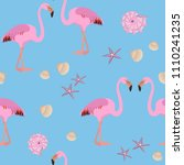 seamless summer pattern with... | Shutterstock .eps vector #1110241235